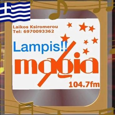 Magia Fm-Ksiromero-Hellas-Greece