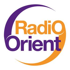AMINE RADIO