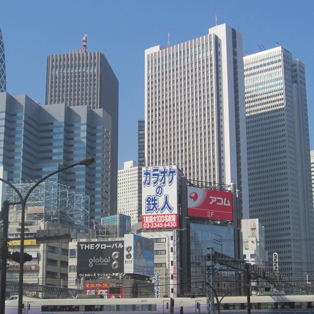 Shinjuku Radio