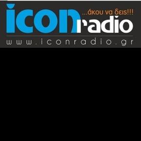 Icon Radio GR
