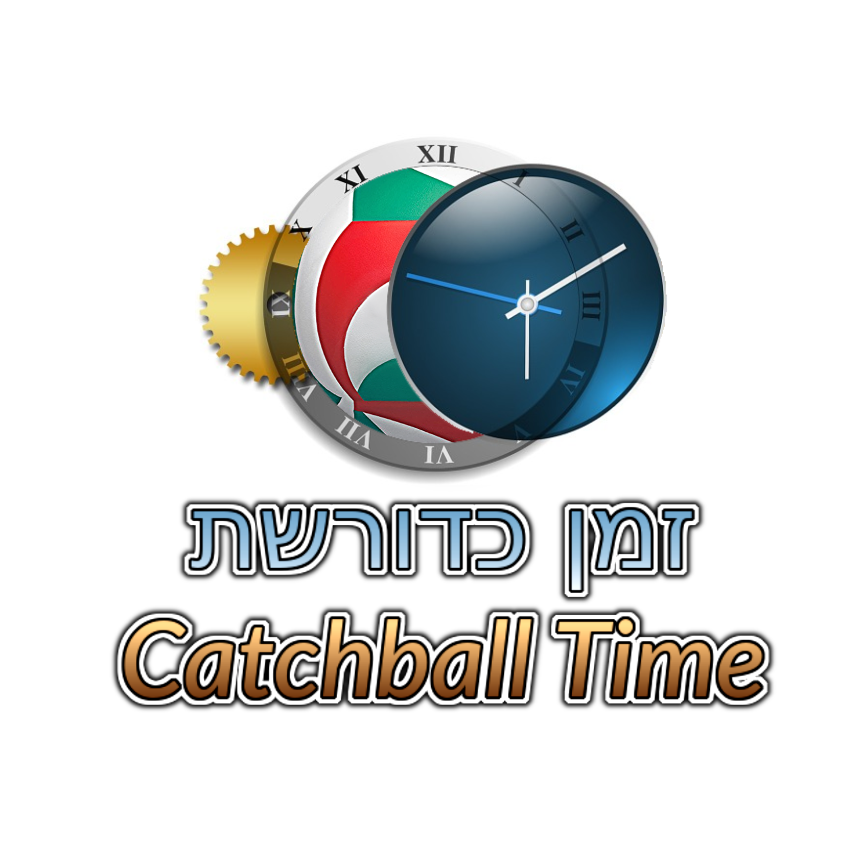 Catchball Time - ??? ??????