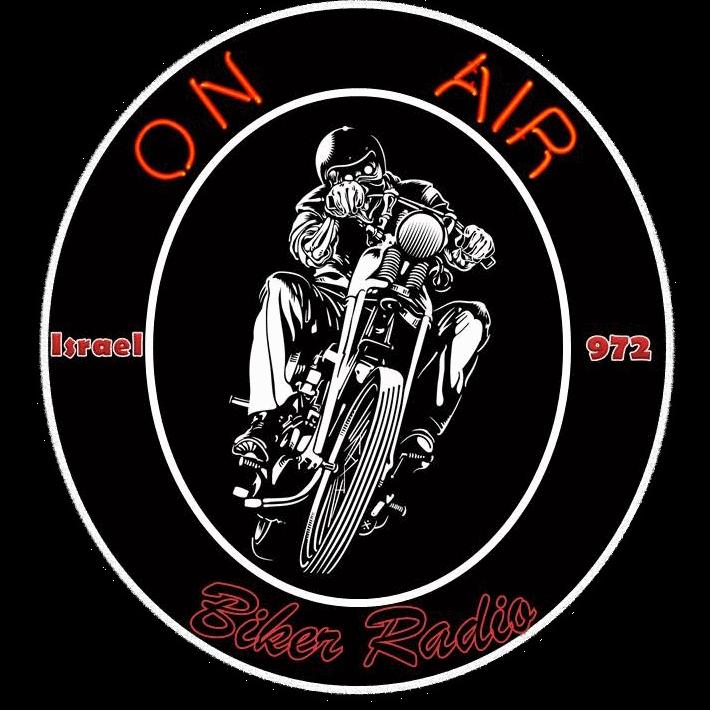 ibc live radio