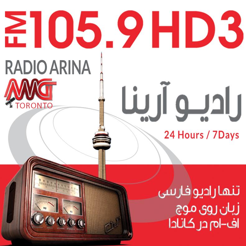 Radio Arina
