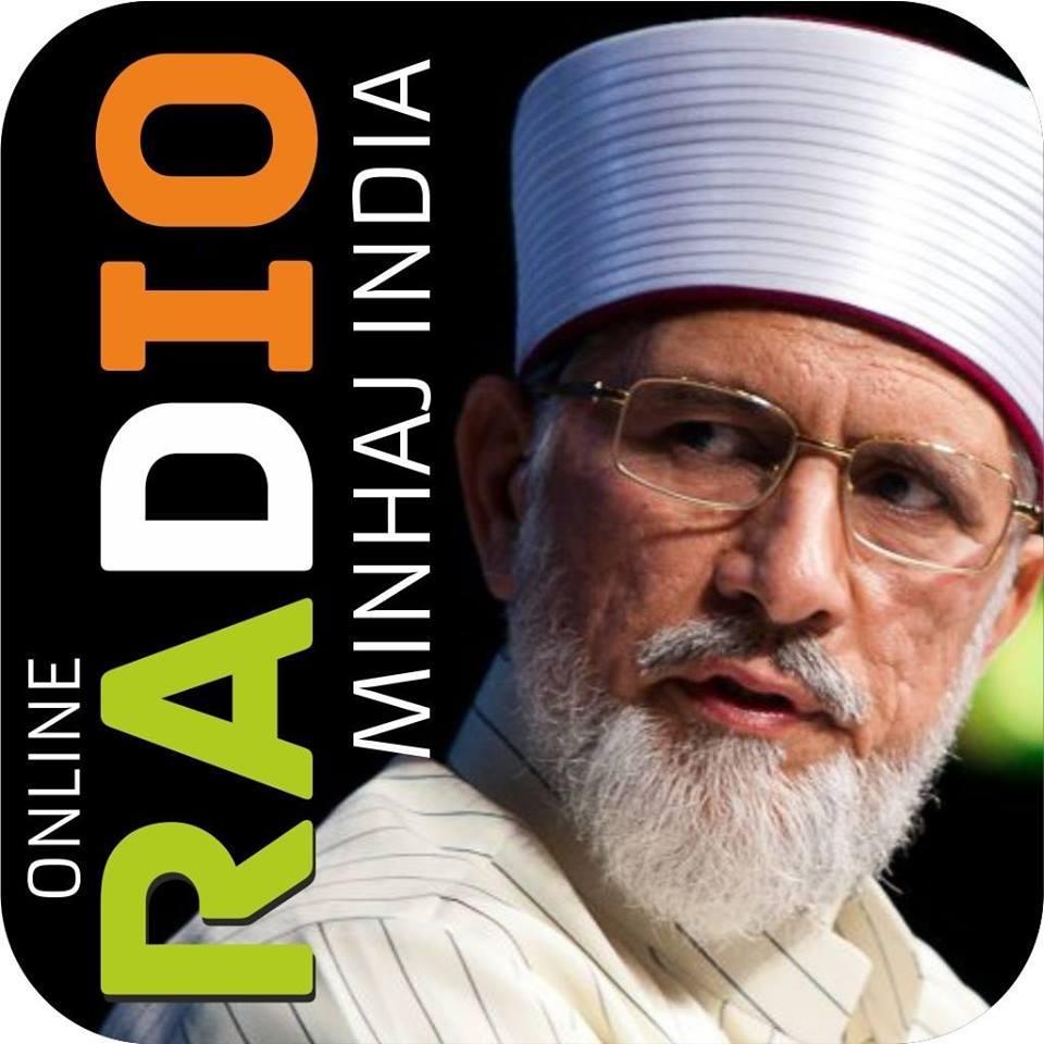 Minhaj Radio India