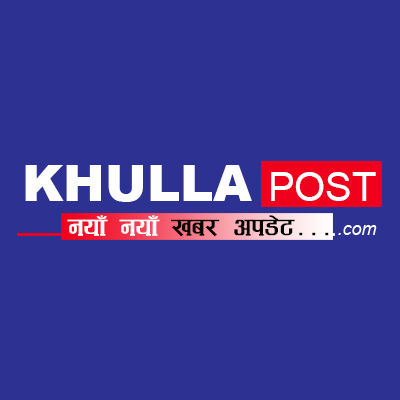 Khulla Post