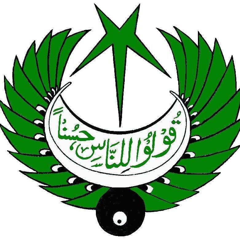 Radio Pakistan Bahawalpur