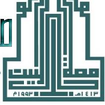 Al Bayt University Radio