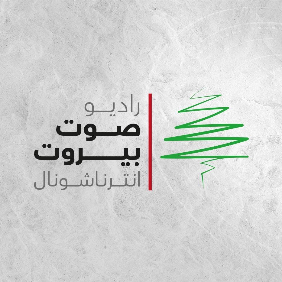 Radio Sawt Beirut International