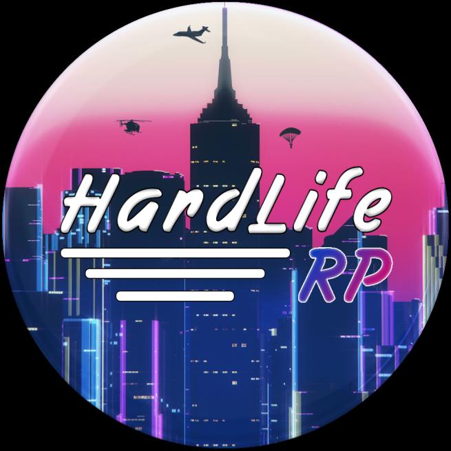 HardLife RP