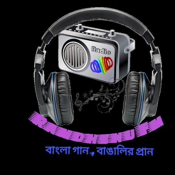 RAMDHENU FM