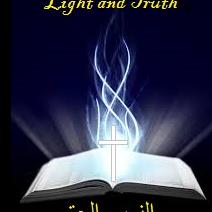 Light of  Truth