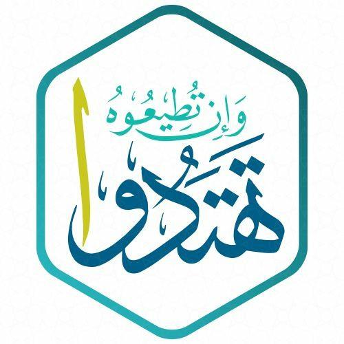 islam_path