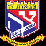 Tsivot Hachem