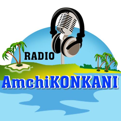 Radio AmchiKONKANI