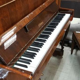 Classical Piano Music