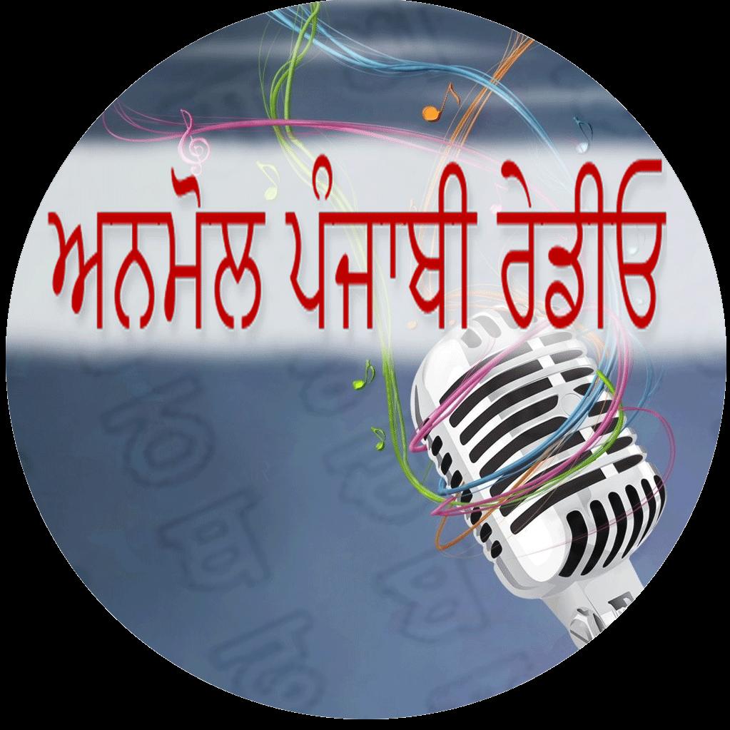 Anmol Punjabi Radio