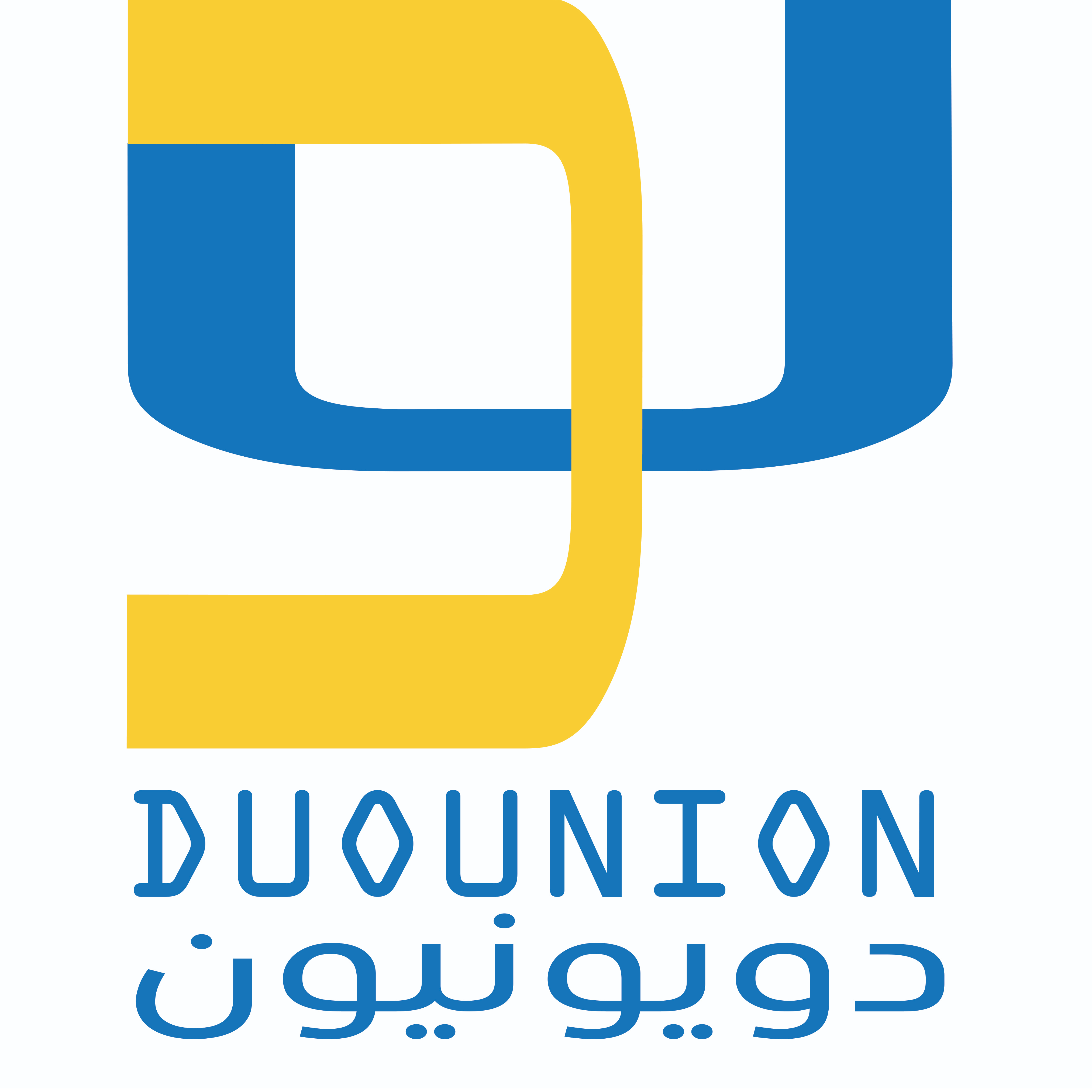 Duounion Station