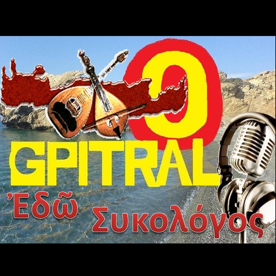 SYKOLOGOS 0 CRETAN MUSIC RADIO IRAKLION HERAKLION CRETE GREECE GREEK VIANNOS SIKOLOGOS STATION