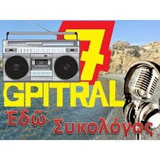 SYKOLOGOS 7 ERT ON AIR GREEK RADIO SHOW CRETA VIANOS