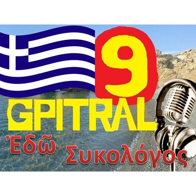 SYKOLOGOS 9 GREEK ETHNIC FOLK TRADITIONAL MUSIC RADIO CRETE VIANOS