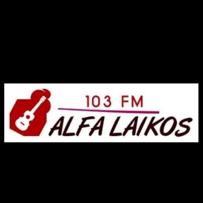 ALFA 103 FM (VOLOS)