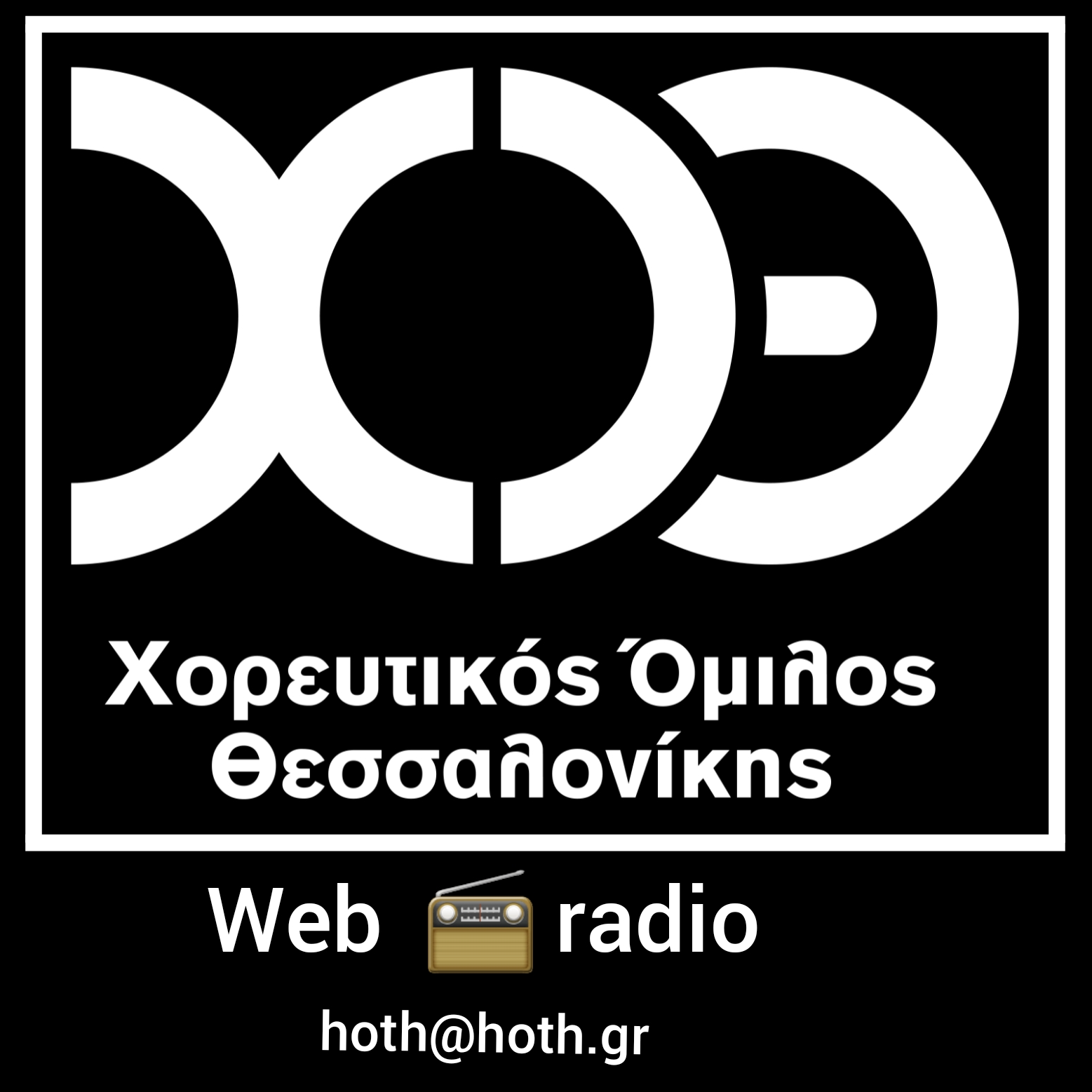 hothwebradio