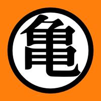 brokas