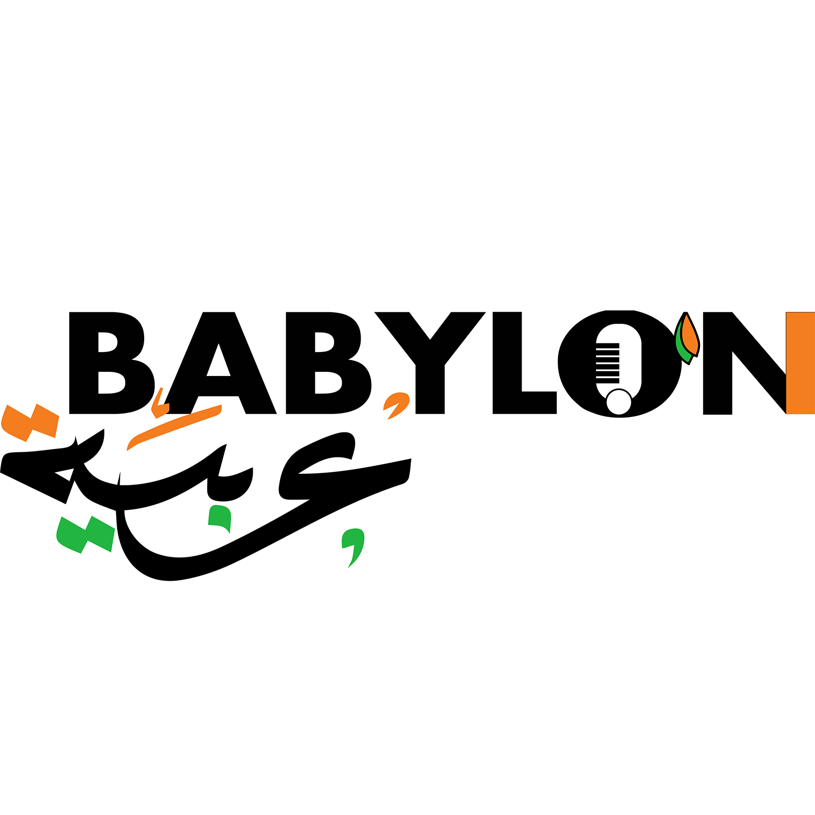 Babylon Arabia
