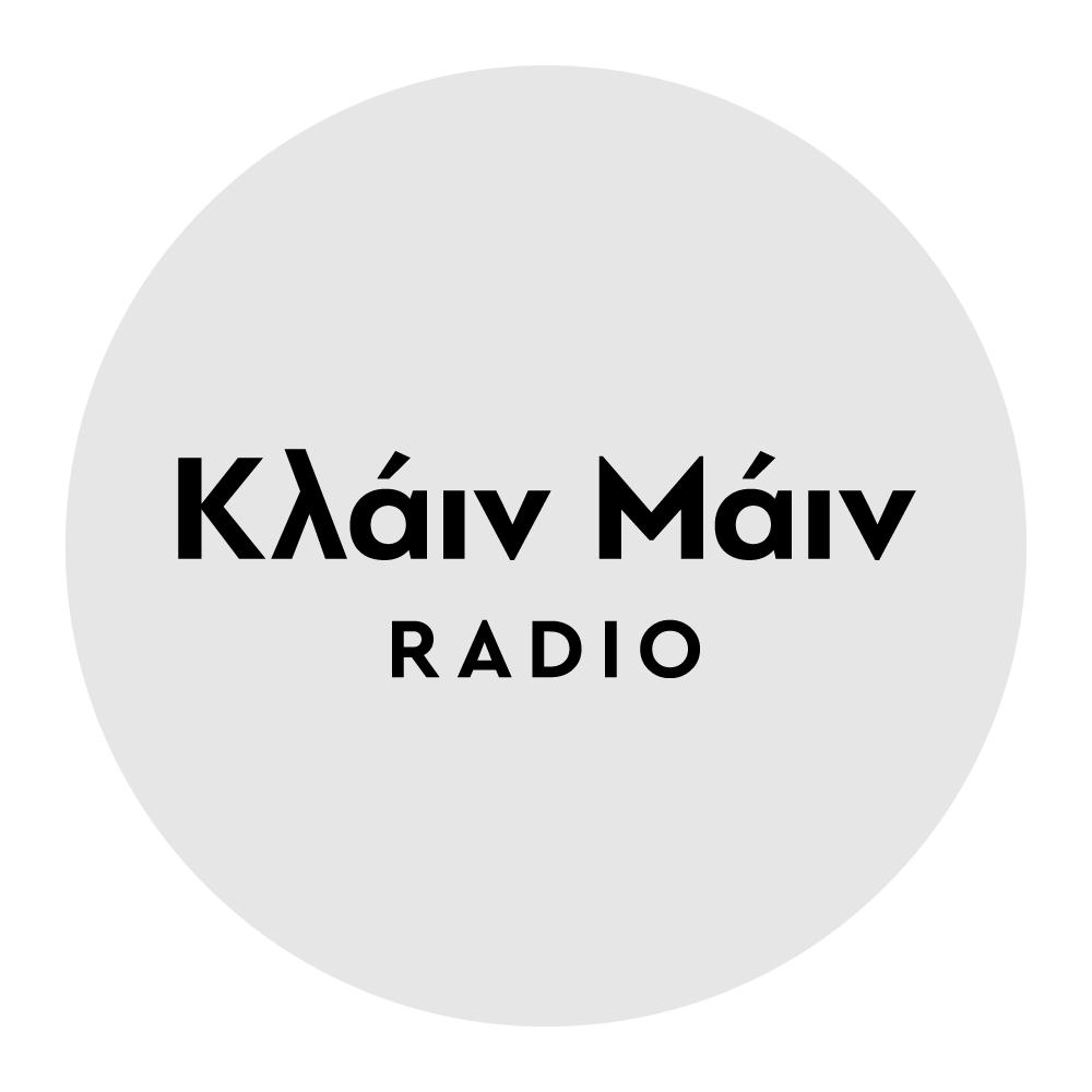 ????? ???? Radio