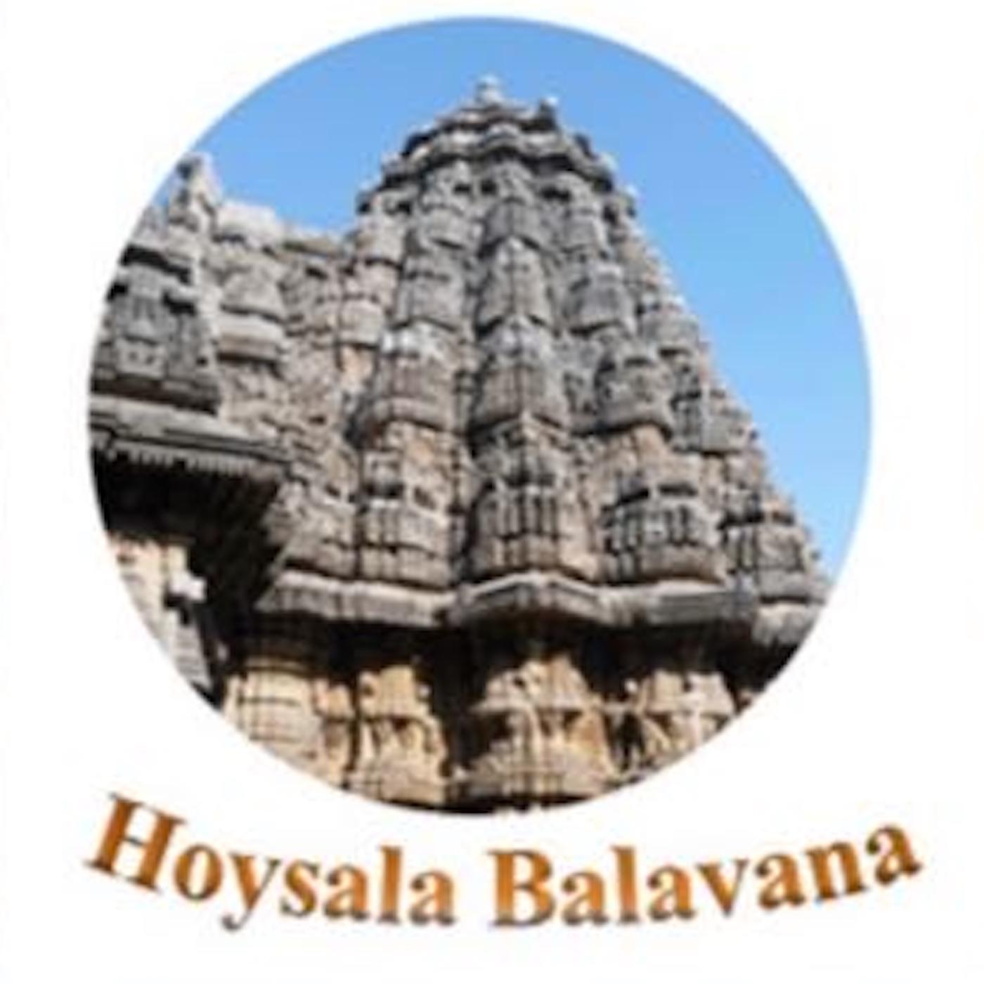 HoysalaBalavana