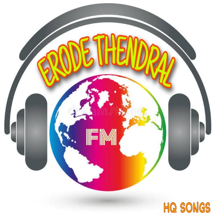 Erode Thendral fm