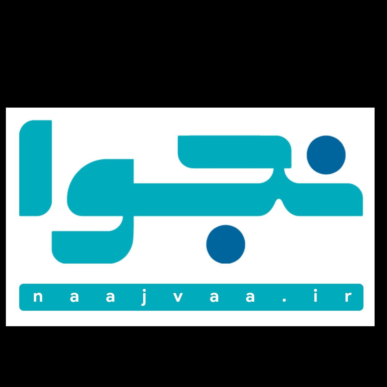 naajvaa_ir