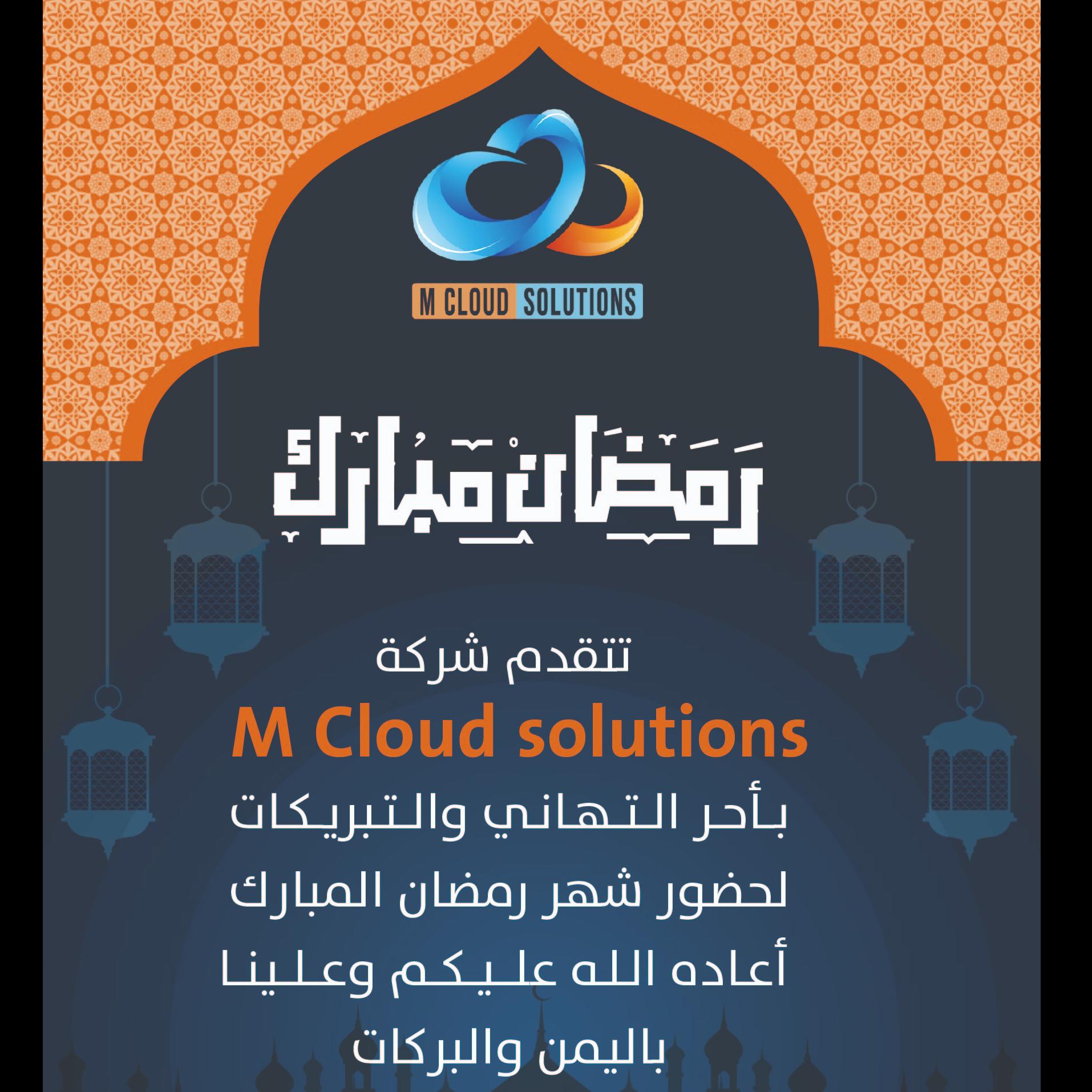 M Cloud FM