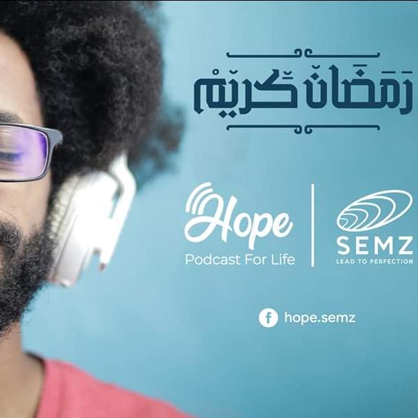 Moayad Podcast