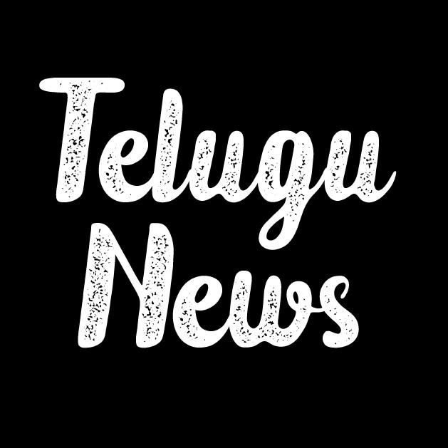 Telugu News- AP Telangana News