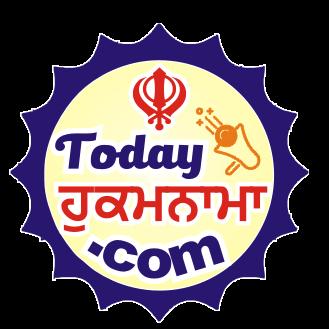 Live Kirtan Darbar Sahib Amritsar