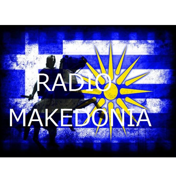 MIKROPOLI WEB RADIO GREEK MAKEDONIA