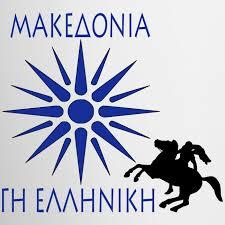 Greek Macedonia