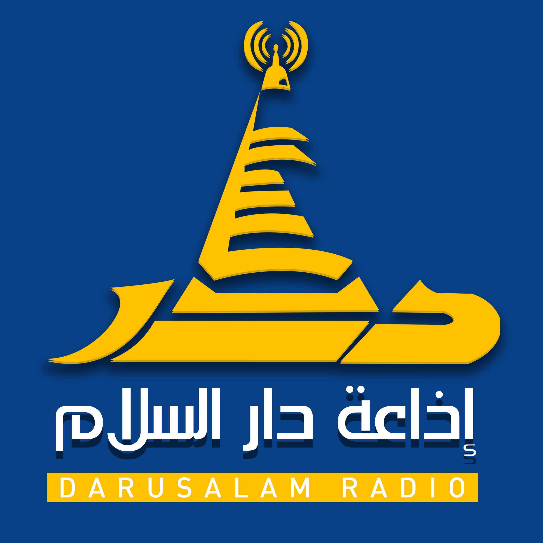 Darusalam Radio