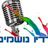 Radio Noshmim Mizrahit