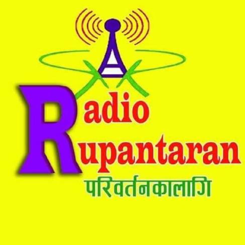 Radio Rupantaran