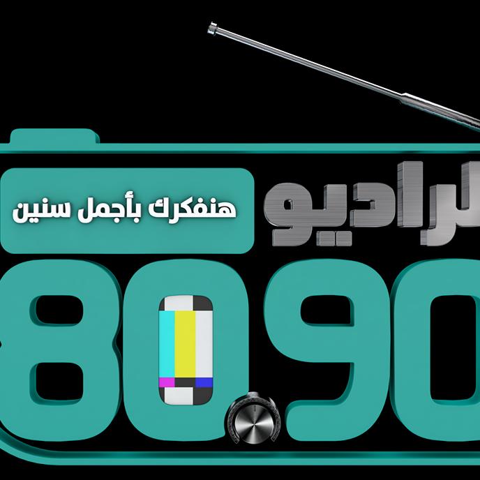 Radio8090