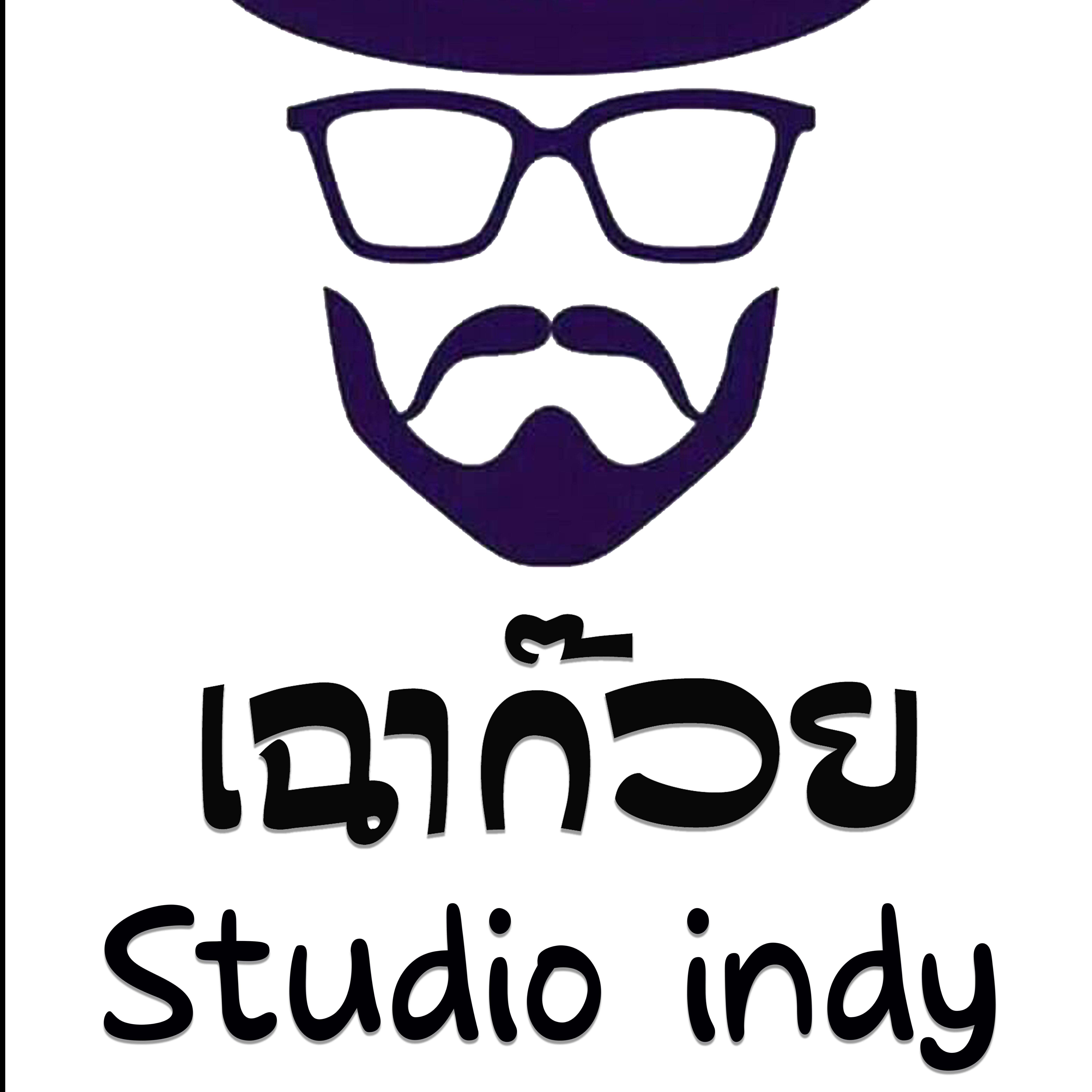 ??????? Studio indy
