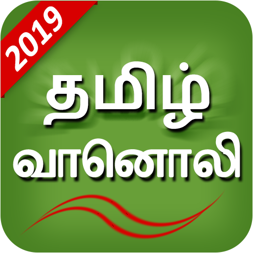 Tamil Cool FM