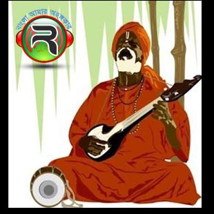RadioBanGLa | Bangla Folk