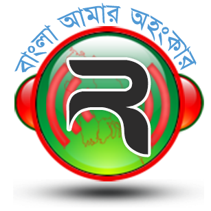 RadioBanGLa | Bangla Aamar Ohongkar