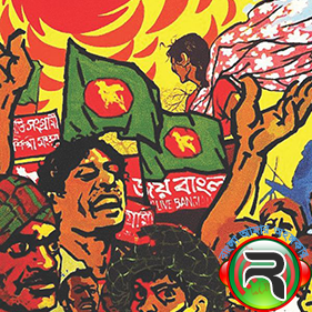 RadioBanGLa | Deshatto Bhudhok