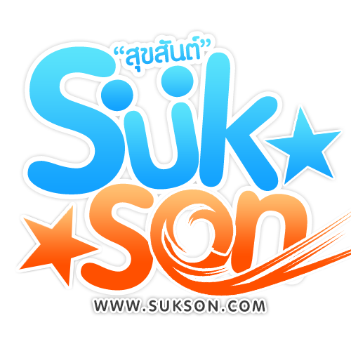 Sukson Radio | International Easy Listening | RADIO.SUKSON.COM