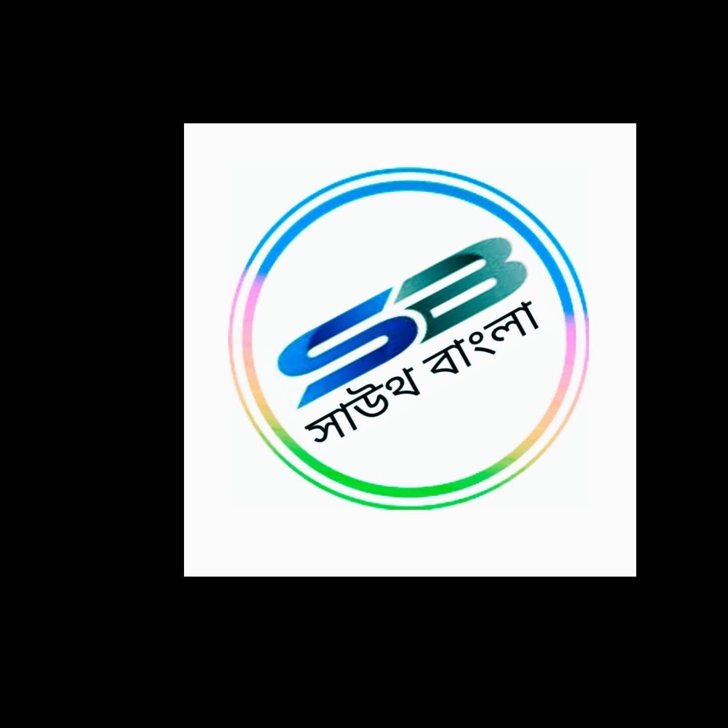South Bangla Radio