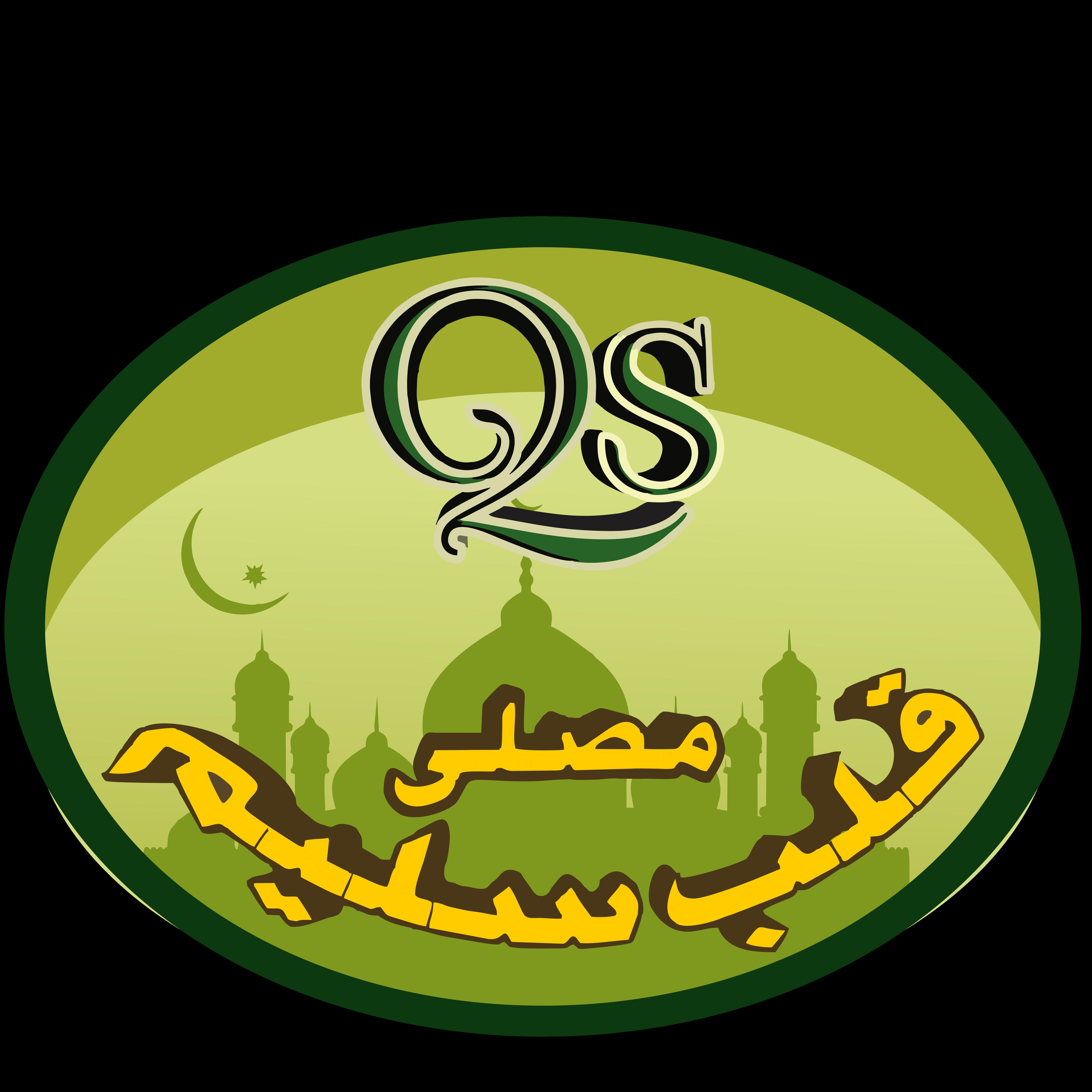 Radio Musholla Qolbun Salim Sidoarjo